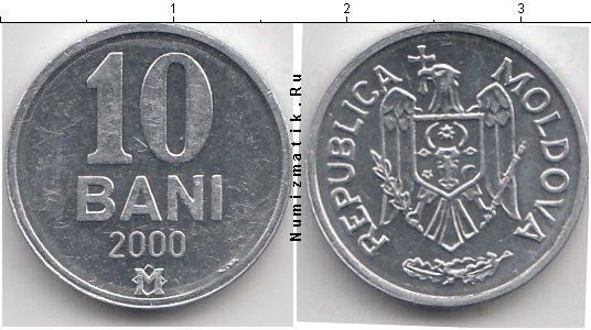 Каталог монет - Молдавия 10 бани