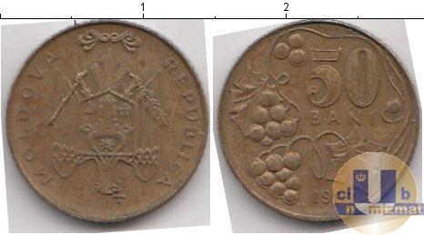 Каталог монет - Молдавия 50 бани