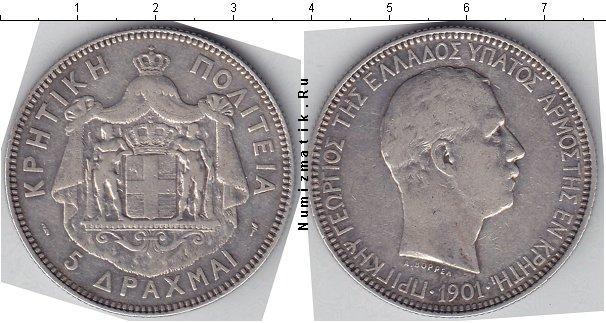 Каталог монет - Крит 5 драхм