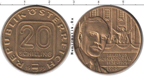 Каталог монет - Австрия 20 шиллингов