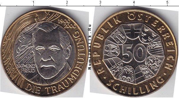 Каталог монет - Австрия 50 шиллингов