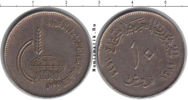 Каталог монет - Египет 10 пиастр