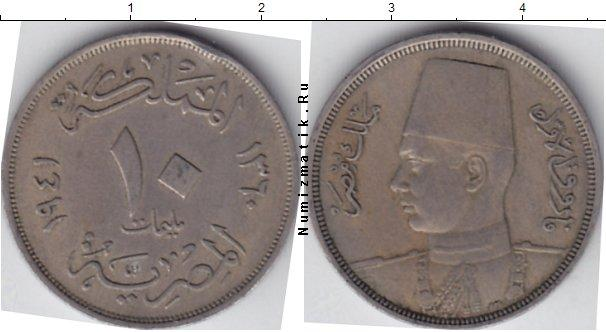 Каталог монет - Египет 10 миллим