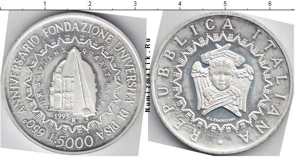 Каталог монет - Италия 5000 лир