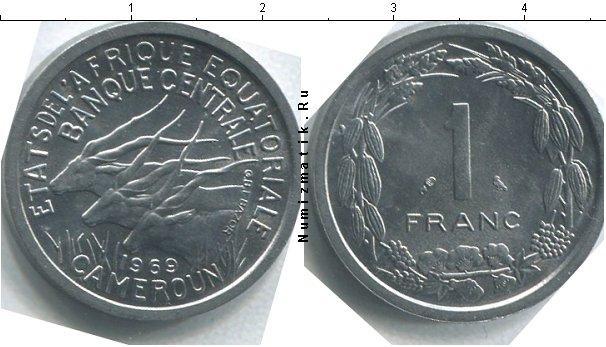 Каталог монет - Экваториальной Африки и Камеруна Валютный Союз 1 франк