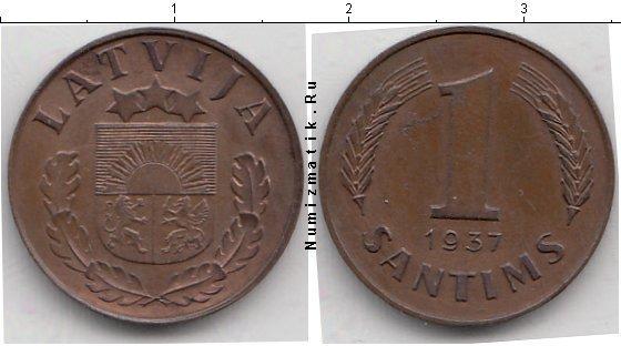 Каталог монет - Латвия 1 сантим