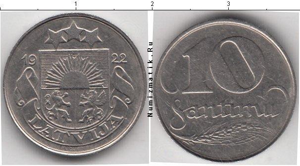 Каталог монет - Латвия 10 сантим