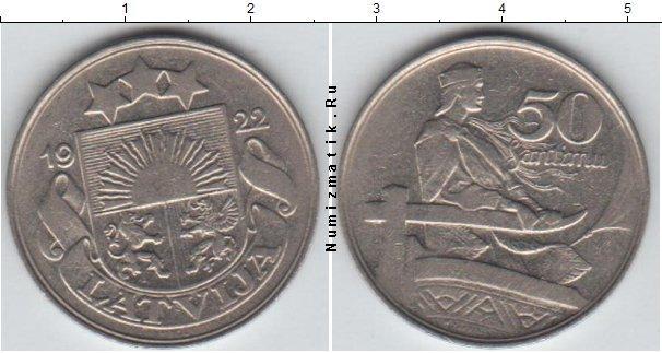 Каталог монет - Латвия 50 сантим