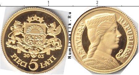 Каталог монет - Латвия 5 лат