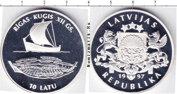 Каталог монет - Латвия 10 лат