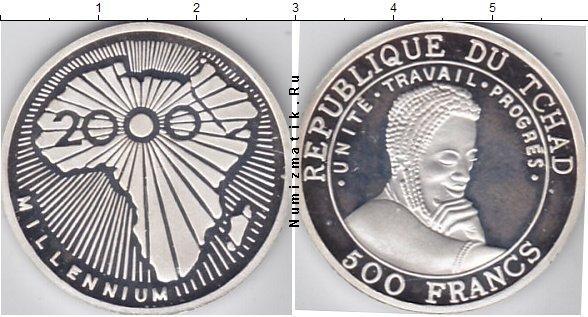 Каталог монет - Чад 500 франков