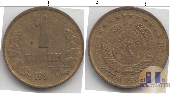 Каталог монет - Узбекистан 1 тийин