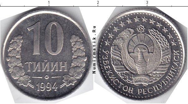 Каталог монет - Узбекистан 10 тийин