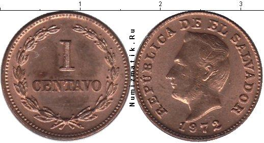 Каталог монет - Сальвадор 1 сентаво