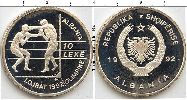 Каталог монет - Албания 10 лек