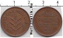 Каталог монет - монета  Палестина 1 мил