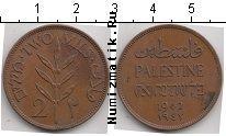 Каталог монет - монета  Палестина 2 милса