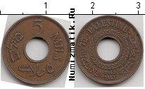 Каталог монет - монета  Палестина 5 милс