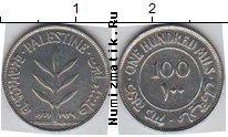 Каталог монет - монета  Палестина 100 милс