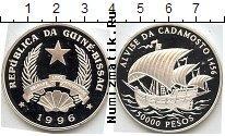 Каталог монет - монета  Гвинея-Бисау 50000 песо