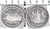 Каталог монет - монета  Лесото 10 малоти