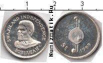 Каталог монет - монета  Свазиленд 5 центов