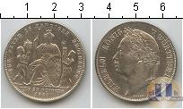 Каталог монет - монета  Вюртемберг 1 гульден