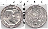 Каталог монет - монета  Вюртемберг 3 марки