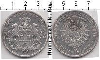 Каталог монет - монета  Гамбург 5 марок