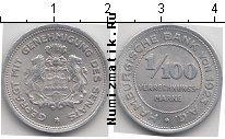 Каталог монет - монета  Гамбург 1/100 марки