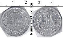 Каталог монет - монета  Гамбург 5/100 марки