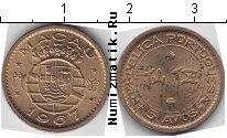 Каталог монет - монета  Макао 5 авос