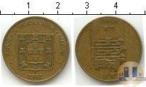 Каталог монет - монета  Макао 50 авос