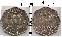 Каталог монет - монета  Макао 2 патаки