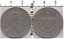Каталог монет - монета  Куба 40 сентаво