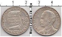 Каталог монет - монета  Куба 50 сентаво