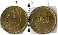 Каталог монет - монета  Кувейт 1 филс
