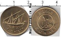 Каталог монет - монета  Кувейт 10 филс