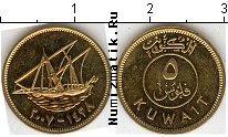 Каталог монет - монета  Кувейт 5 филс