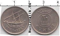 Каталог монет - монета  Кувейт 20 филс