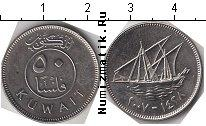 Каталог монет - монета  Кувейт 50 филс