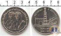 Каталог монет - монета  Кувейт 2 динара