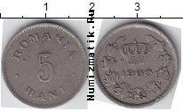 Каталог монет - монета  Румыния 5 бани