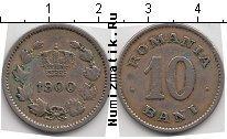 Каталог монет - монета  Румыния 10 бани