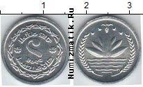 Каталог монет - монета  Бангладеш 1 пойша