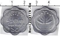 Каталог монет - монета  Бангладеш 10 пойша