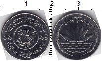 Каталог монет - монета  Бангладеш 25 пойша