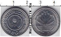 Каталог монет - монета  Бангладеш 50 пойша