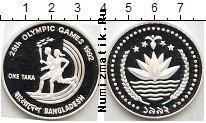 Каталог монет - монета  Бангладеш 1 така