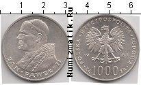 Каталог монет - монета  Польша 1000 злотых